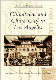 Chinatown and China City in Los Angeles